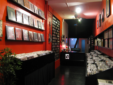 hospital productions record shop