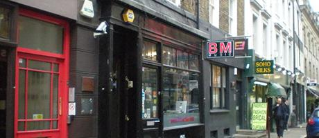 55a7ed29a3 Black Market Records closes after 27 years - The Wire