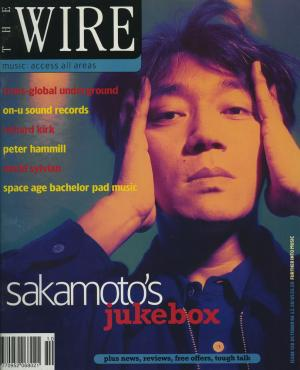 The Wire Issue 128 October 1994