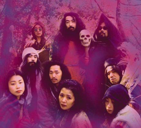 Acid+Mothers+Temple