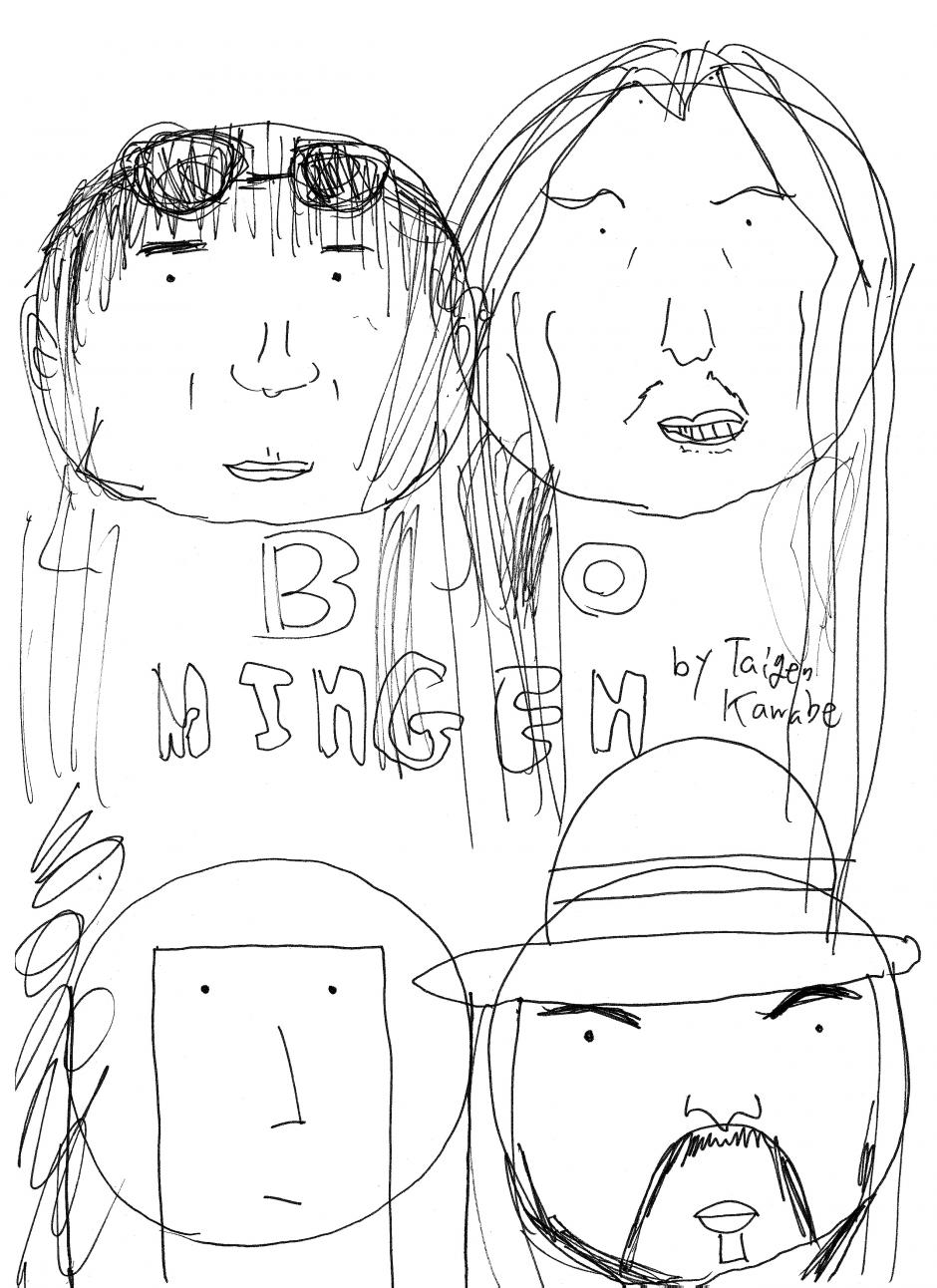 songbook piled by bad bonn venue the wire Angel Halo for Dogs bo ningen drawing by taigen kamabe